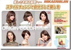 イルミナ - コピー (344596085) (Mikabi-OFFICE2 の競合コピー 2016-11-24) (Mikabi-OFFICE2 の競合コピー 2017-07-30) (Mikabi-OFFICE1 の競合コピー 2017-07-31)