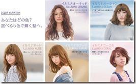 irmenu - コピー (Mikabi-OFFICE1 の競合コピー 2017-07-30)